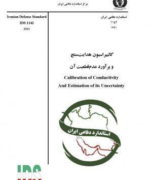 استاندارد کالیبراسیون هدایت سنج به فارسی و براورد عدم قطعیت آن - استاندارد 1142