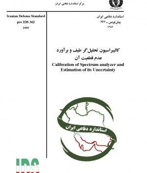 استاندارد کالیبراسیون تحلیل گر طیف به فارسی و براورد عدم قطعیت آن - استاندارد 0362