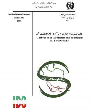 استاندارد کالیبراسیون بارومترها به فارسی و براورد عدم قطعیت آن - استاندارد 0336